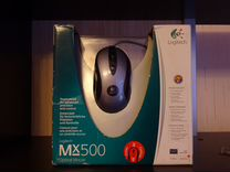 Logitech MX500 (новая)