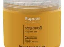 Средства для волос Kapous Cosmetic линия Fragrance
