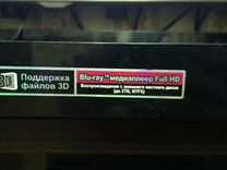 Медиаплеер Blu-ray Full HD 3D