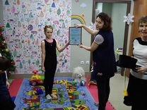 Центр развития ребенка