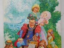 Любомир Фельдек. Синяя книга сказок