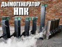 Дымогенератор нкп для холодного копчения