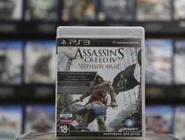 Assassin's Creed 4: Черный Флаг PS3