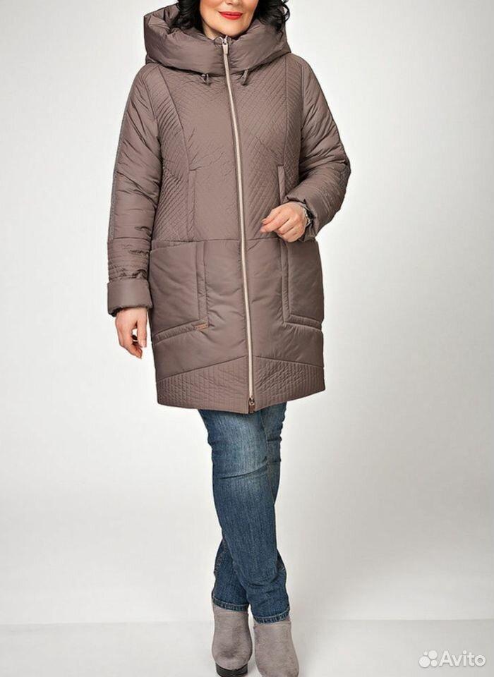 Куртка зимняя  89278499592 купить 1