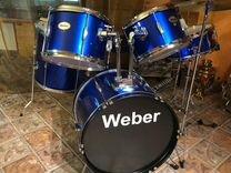 Weber Baby kit