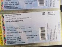 Концерт Гвердцители