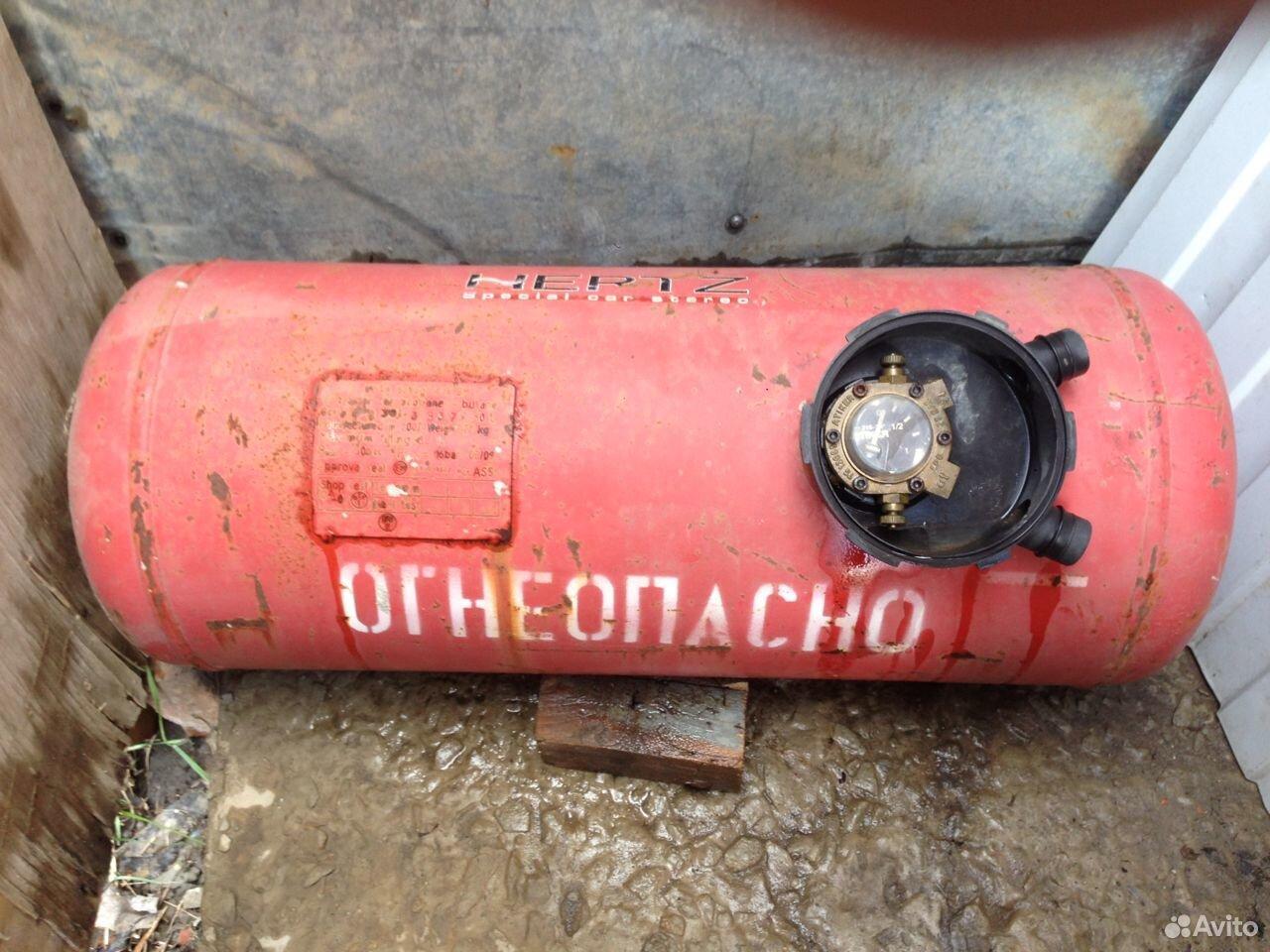 Газовый балон 50л  89044473023 купить 2