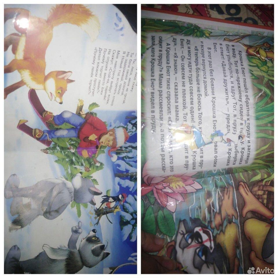 Книги сказки стихи пакетом  89165330424 купить 7