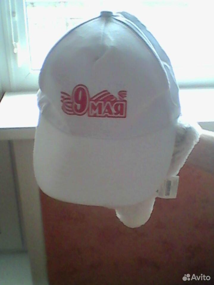 Бейсболка (кепка) 9 мая  89674805954 купить 1