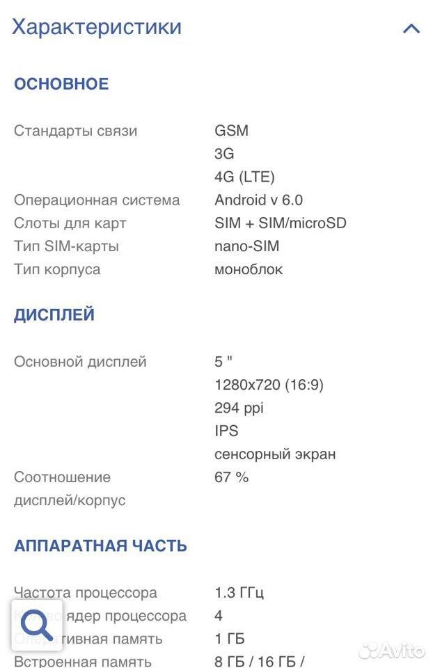 Телефон ZTE  89094337624 купить 8