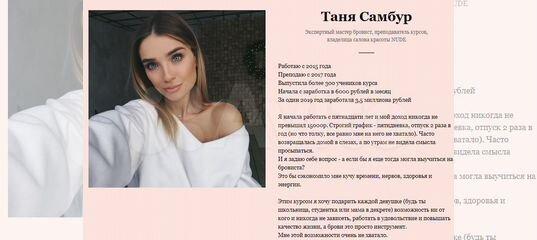 Заработать моделью онлайн в барабинск работа кокшетау для девушек