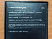 SAMSUNG Galaxy S10 8/128Gb Nacre Новый