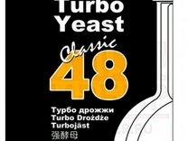 Дрожжи c48 Москва и Алкотек 48 только от 3шт