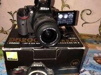 Nikon D5200 18-55vr Kit