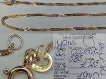 Цепь золото 585 пробы № 033693