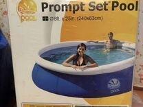 Надувной каркасный бассейн