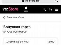 Сертификат re:Store