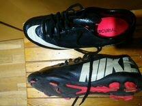 481b5bde Купить футбольный, баскетбольный мяч, бутсы, футбольную форму в ...