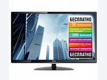 Телевизор LED жидкокристаллический новый