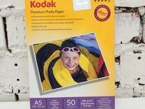 Фотобумага А5 глянцевая 230г/м 50л. Kodak