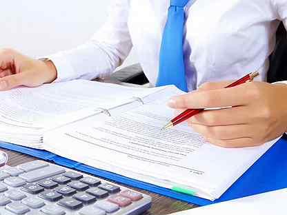 Вакансия бухгалтер в одинцово в управление образования налоговый учет автоматов для оплаты услуг