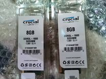 Оперативная память Crucial SO-dimm DDR3L 8Gb 1600М