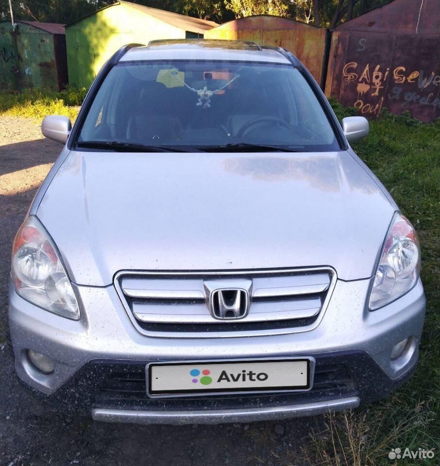 Honda CR-V, 2006  89098805480 купить 2