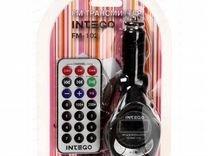 FM трансмиттер intego FM-102