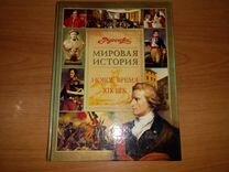 Книги История России, Словари, Справочники, другие