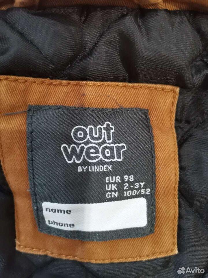 Парка, куртка для мальчика  89134585690 купить 3