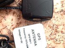Gps + glonass антенна, Gsm антенна
