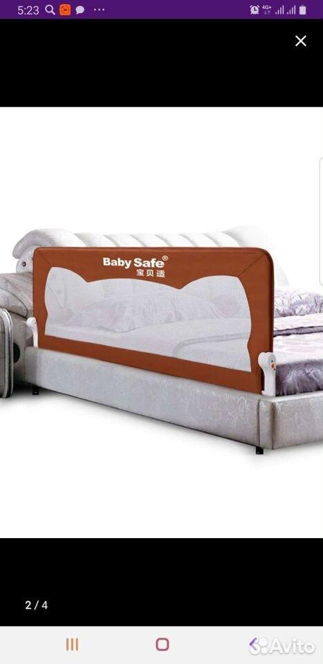 Бортик детский к кровати  89621660006 купить 1