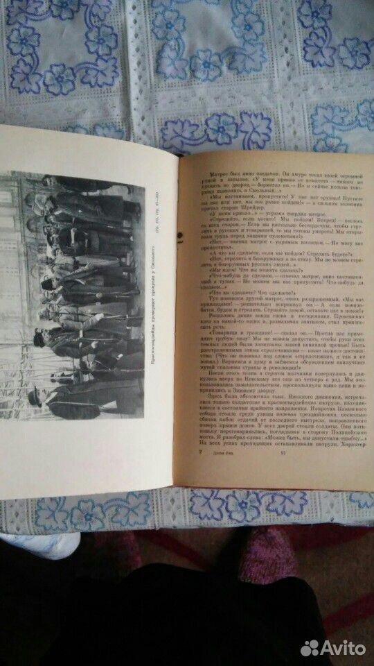 Книга  89103620109 купить 1
