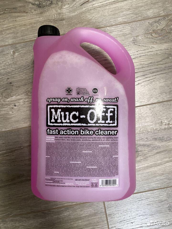 Очиститель универсальный MUC-OFF Для велосипеда  89147925685 купить 2