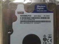 Жёстки диск на ноутбук (новый)