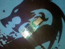 USB filter