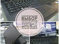 Удобный ноутбук Lenovo ядра + 320 гб / рассрочка