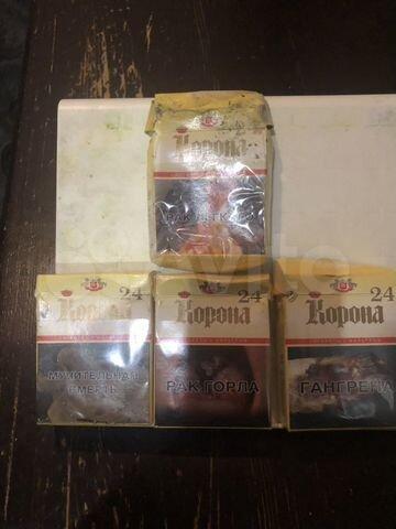 Сигареты корона беларусь купить уфа сигареты оптом в москве от производителя и цена продажа