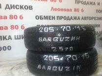 Barguzin 205 70 15 2шт лето