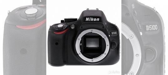 5097c3704da0 Nikon D5100 Body, 129740 купить в Москве на Avito — Объявления на сайте  Авито