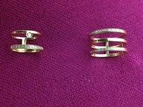 Комплект колец с бриллиантами 15.5-17р