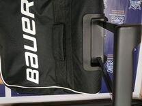 Баул хоккейный bauer на колесах размер 28
