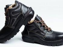 Ботинки мужские рабочие кожаные стикс пу