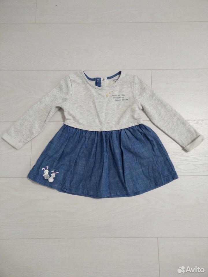 Платье, сарафан  89062227602 купить 1