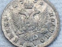 Полуполтинник 1751 года ммд