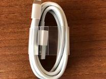 Продам оригинальный lightening от iPhone 6s