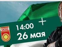 Билеты на матч Локомотив- Уфа 26 мая diamond