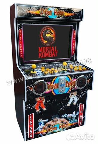 Игровые автоматы в барнауле адреса оффлайн или онлайн покер