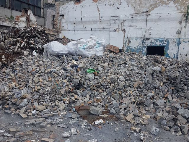 мусор бетон