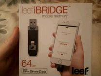 Флешка для айфона 64гб